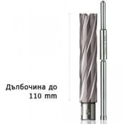 Дълбочина до 110 mm - боркорони TCT Стандарт