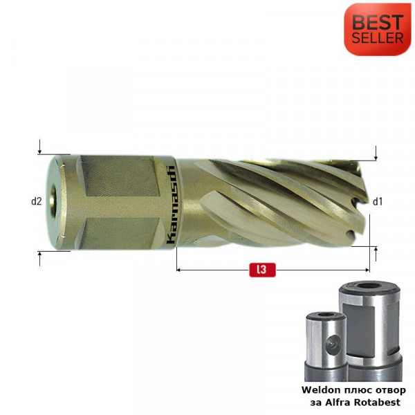Боркорона Ø  19,5x30, HSS-XE Gold-Line30 BESTSELLER (201260u0195) от www.magbor.com